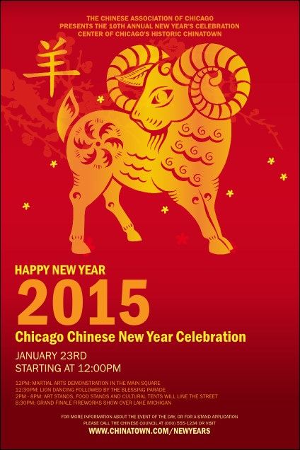 chinese new year goat poster - When Is Chinese New Years 2015
