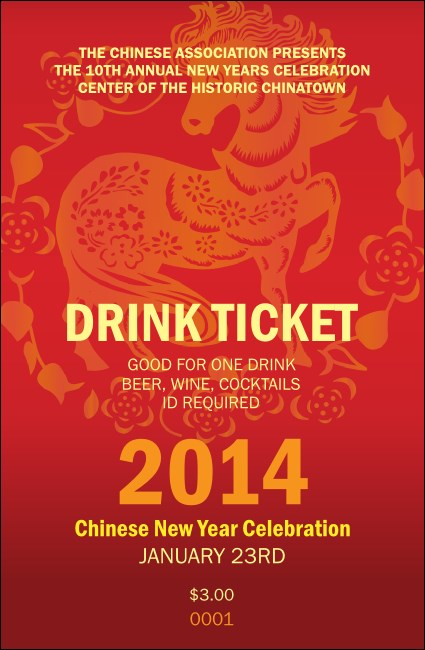 Chinese New Year 2014 Drink Ticket Product Front