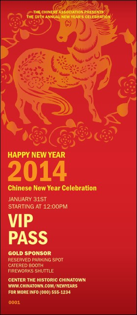 Chinese New Year 2014 VIP Pass